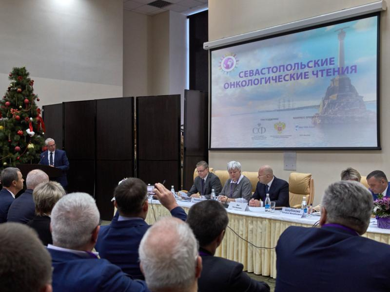 Фотоотчет:  «Севастопольские онкологические чтения 2018»